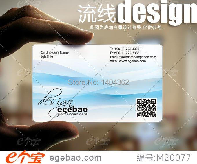 Round Corner Custom Business Cards Visit Card Printingclear  Transparent PVC Business Card Thickness 0.38mm  NO.2125