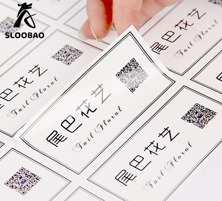 US $35 1 22% OFF|Free shipping PVC/paper customized label sticker logo  printing/self adhesive shipping labels/custom sticker label/stickers-in