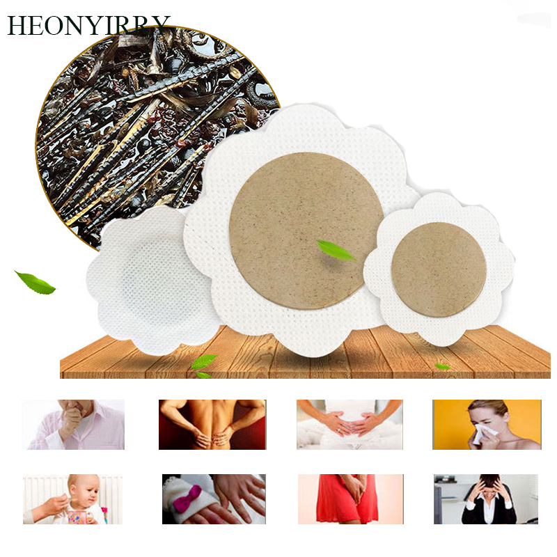 10Pcs Orthopedic Plaster Arthritis Pain Relief Patch Medical Neck Muscle Cervical Acupuncture Infrared Heating Massager