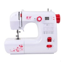 15%,Fanghua Multifunctional 30 Stitches Portable Household Sewing Machine Microcomputerized Digital Screen Display