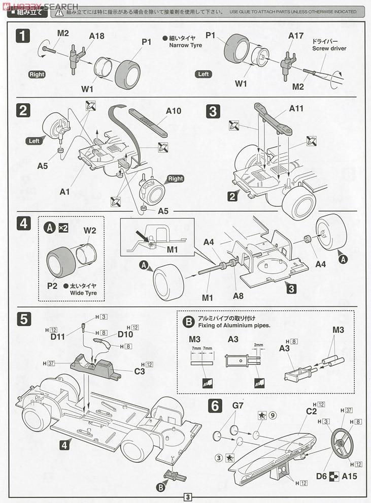 Assembled Car Model 1 24 Skyline Gt R 1969 Pgc 10 03858 Model