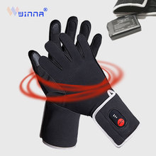 Electric Heating Gloves, Outdoor Skiing Lithium Battery Automatic Heating, Smart Touch Bike Gloves