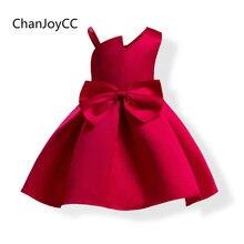 Фотография 2017Hot Sale Girls High QualityDress Solid Princess Dress With Bowknot Cotton