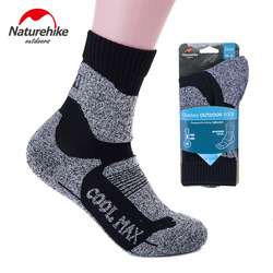 Naturehike 2 pairs men s socks winter thicken elastic size coolmax outdoor hiking sport camping backpacking.jpg 250x250