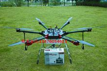 Six-axis 10L Agricultural Drone with battery, power charger plate, Screwdriver and alarm