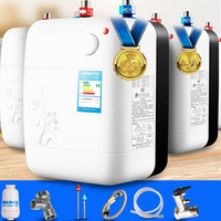 8L Vertical Suqare Type Electric Rapid Small Tank Storage Water Heater Household Bathroom Induction Hot Shower