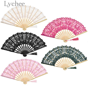 Lychee 1pcs Hollow Lace Hand Fan Multicolor Decorative Folding Fan Pocket Fans Wedding Party Favors Gifts