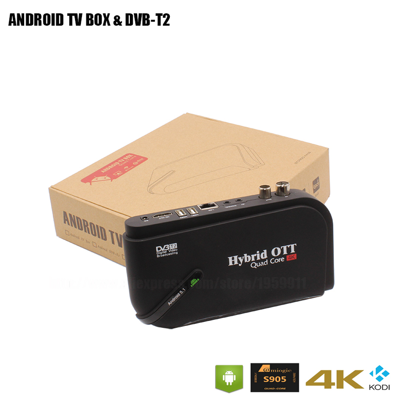 Amlogic S905 Quad Core Android TV BOX With DVBT2 Two In One TV Receiver Built-In Multiple APPS Support 4K Display TV BOX myev tv box for japan korea oversea version with 8 core wifi 16g 4k built in japanese korean live tv and others no need any fee