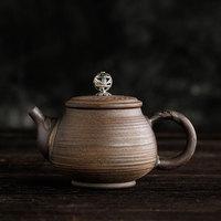 Handmade Yixing Teapots Ceramic Retro Pottery CHinese Travel Tea Pot Kettles Kung Fu Clay Pots Drop Shipping