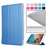 protective pu leather Cover Case For Xiaomi MiPad 4 Mi Pad4 Protective PU Leather Stand case For XIAOMI Mi Pad 4 MiPad4 8.0 inch Tablet PC Case covers (1)