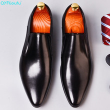 Handmade Italy Design Mens Oxford Shoes Genuine Leather Fashion Wedding Party Formal Dress luxury formal shoes