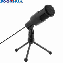 SOONHUA New Microphone Portable USB Professional Studio Audio Recording Mic With Shock Mount Stand For Game Skype Chatting