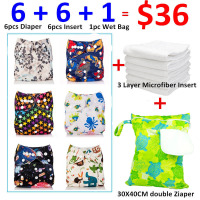 Mumsbest 13pcs Lot 2016 Best Sale Baby Products Washable Pocket Cloth Diaper New Designs Set