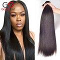 Gossip girl mink cabelo virgem brasileiro em linha reta 3 bundles virgem grau 8a não transformados feixes de cabelo brasileiro do cabelo humano em linha reta
