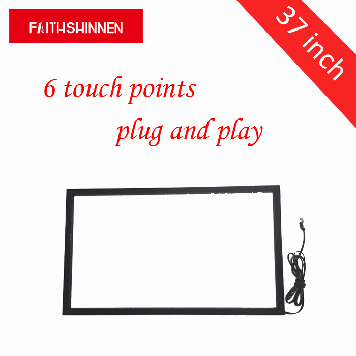37 inch Multi IR Touch Screen Overlay Frame /IR Touch Screen Frame/USB Multi 6 points touch screen sensor panel without glass|frame screen|multi screen|multi touch ir - title=