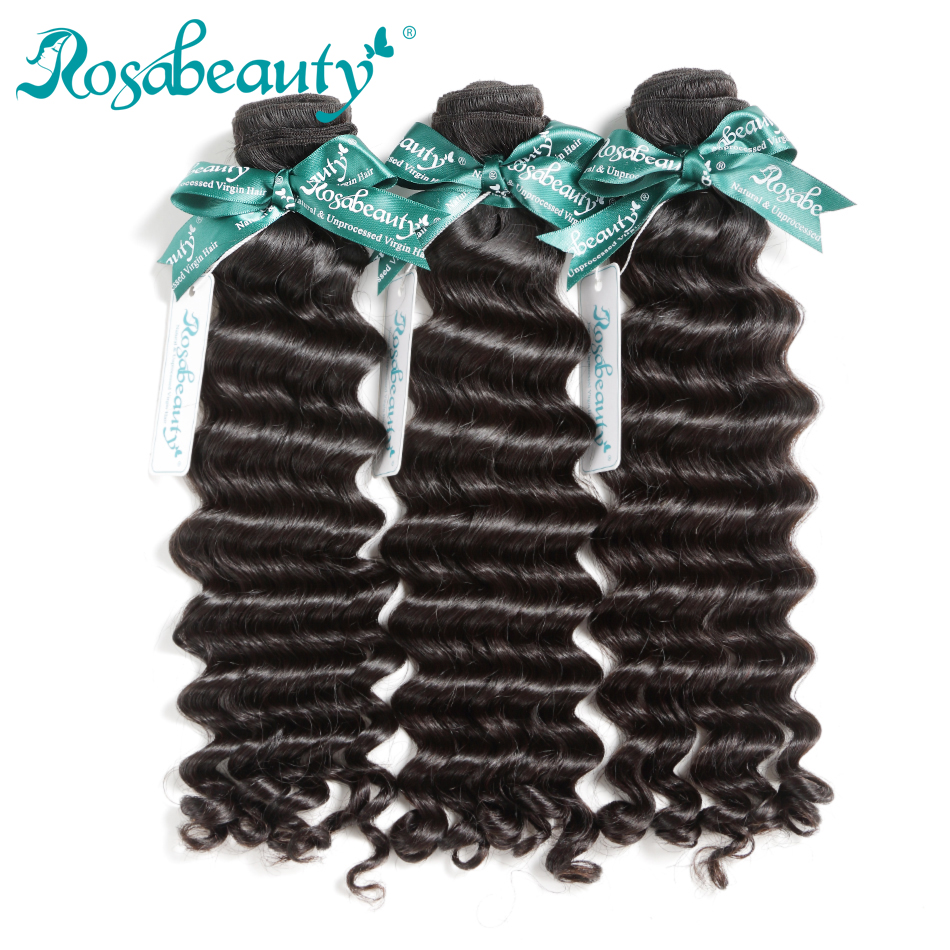 3 Bundles Unprocessed Peruvian virgin Hair Human hair Loose Deep Rosa beauty hair products Free shipping