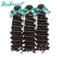 3 バンドル未処理のペルーバージンヘア人間の髪ローザ美容ヘアケア商品送料無料