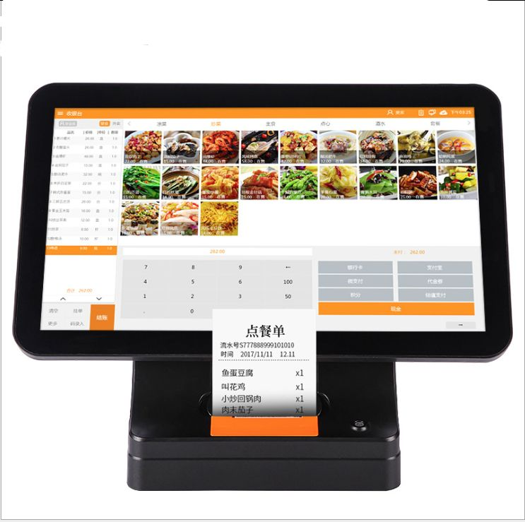 Hot selling 15.6 inch Touch screen all in one pos with android 6.0.1 operation