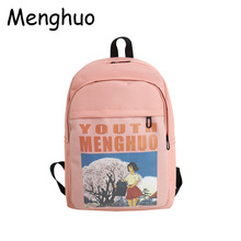 цена на Menghuo Women Waterproof Nylon Backpacks Female Printed School Backpack for Girls Fashion Travel Bag Bolsas Mochilas Sac A Dos