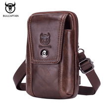 Men Waist Bag Pack Travel Phone Belt Pouch for Women Shoulder Genuine Leather Fanny Casual Hip pack