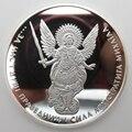 Ukraine Archangel Silver Medals Michael Ukraine MEDAL RUSSIA SOVIET UNION USSR COIN
