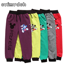 Cyjmydch 1 piece Autumn Boys Pants Girls Pants For Girls Baby Pants Kids Trousers Sweatpants Clothes For Boys Children Clothing