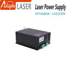 80W CO2 Laser Power Supply for CO2 Laser Engraving Cutting Machine MYJG-80W category цены онлайн