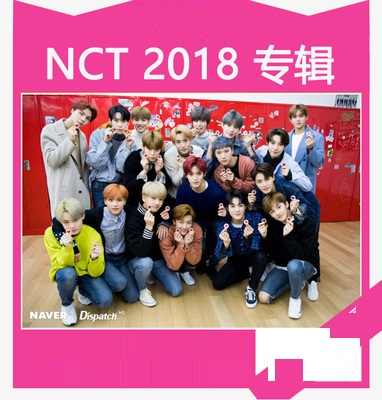 NCT 2018 EMPATHY Album ( DREAM and REALITY VERSION )