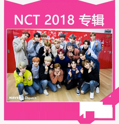 NCT 2018 EMPATHY Album ( DREAM and REALITY VERSION ) - a932