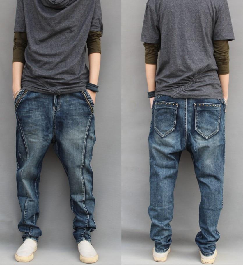 jeans pants for men online shopping - Jean Yu Beauty