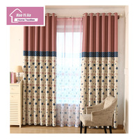 Novel Euramerican Style Living Room Bedroom Window Curtain Shade Curtain Stripe Stars Design Window