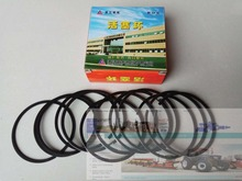 Xinchai C495BT engine, set of piston rings for one engine, Part number: 495B-04100