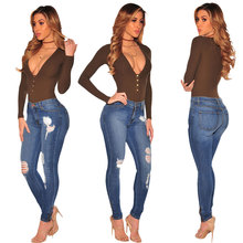 New Jeans Woman High Waist Ripped Hole Blue Pencil Jeans Female Cotton Stretch Bodycon Sexy Cool Skinny Denim Pants Plus Size girl printed medium paper bag