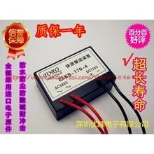 лучшая цена Free shipping   ZLKS1-170-4, ZLKS-170-4 fast brake rectifier brake rectifier