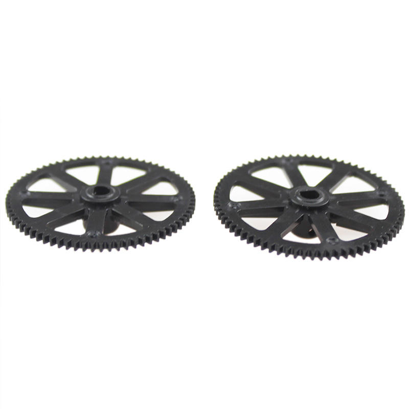 1 Pair Rc Helicopter Parts Plastic Gearset Main Gear 4.01.K130.0011.001 For Wltoys Xk K130 Rc Helicopter