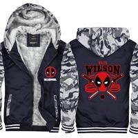 Men S Sportswear Hoodies New Fashion Streetwear Hip Hop Thick Raglan Sweatshirts Men Punisher Skull Print