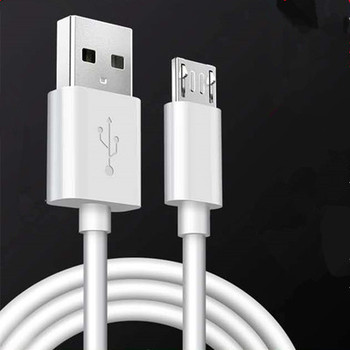 Micro USB Cable 2A Fast Charger USB Data Cable Mobile Phone Charging Cable for Samsung Xiaomi Huawei 0.25m/1m/1.2m/2m/3m image