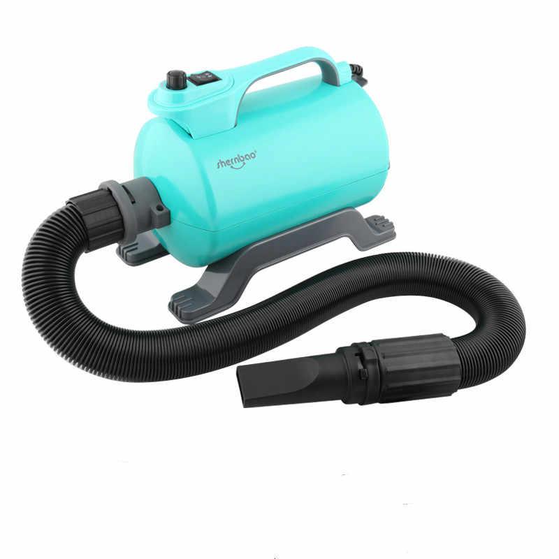Shernbao Pet Water Blowing Machine Dogs Hair Dryer Enhanced Edition High  Power Quick Professional Hair Drier e98b841c23