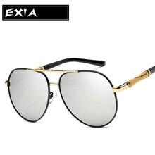 Silver Mirror Lenses for Men Driver Solar Glasses Polarized High Viison EXIA OPTICAL KD-203 Series