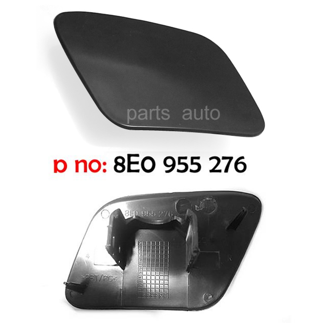 Front Right Unpainted Headlight Washer Cover Bumper Cap 2002 2005 for Audi A4 B7 Sprayer Cap ...