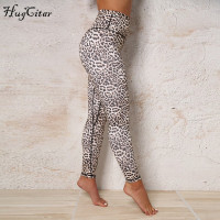Hugcitar high waist leopard Sexy Push Up Leggings 2018 summer women Workout Polyester fitness trousers Activewear Slim casual pa 4