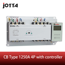 цена на 1250A 4 poles 3 phase automatic transfer switch ats with English controller