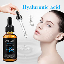 Facial Hyaluronic Acid Essence, Face Serum Shrink Pores Anti Aging Intensive Lifting Firming Anti Wrinkle 30ML