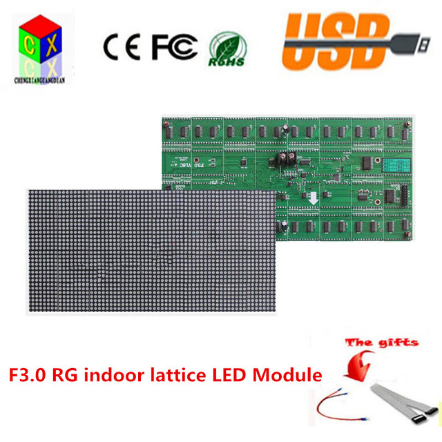 F3.0 RG  Indoor Dot Matrix Module 64X32 dots with hub08, size is 256X128mm P4 led module,1/16 scan