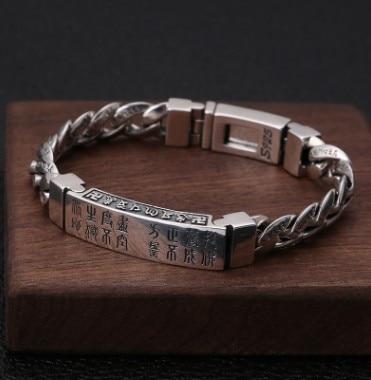 mens bracelets 2018 buddhism bracelet gifts for men chain bracelet silver 20cm 925 silver bracelet men friendship bracelets 20cm mens jewellery 11mm