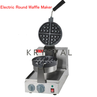 1pc Popular Waffle Maker For Commercial Use Electric Rotating Heating Steel Mini Single Head Waffle Mcmuffins