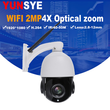 mini wireless camera WIFI PTZ 4X optical Zoom illumination ip ptz ONVIF FULL HD Camera With SD Card Slot
