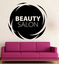 Spa Salon Logo Wall Decal Quotes Beauty Salon Vinyl Wall Stickers Design Signs Girls Beauty Salon Interior Art Mural DecorSYY923