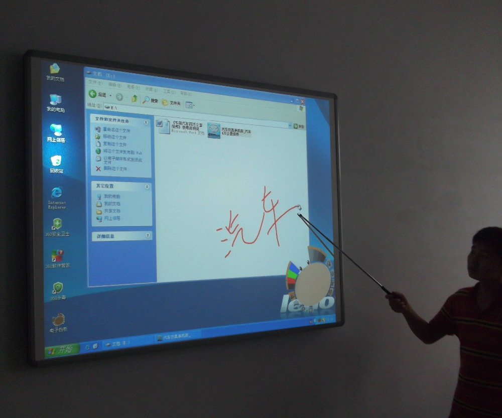 mini interactive whiteboard hot sale ir educational interactive digital whiteboard