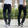 New fashion Brand European style Casual Hip Hop personality zipper male Faux Leather  harem slim Trousers mens skinny pants